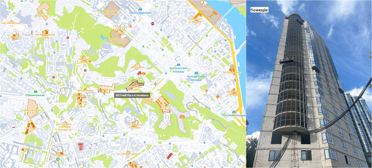 ЖК Подол Плаза Резиденс на карте и ход строительства