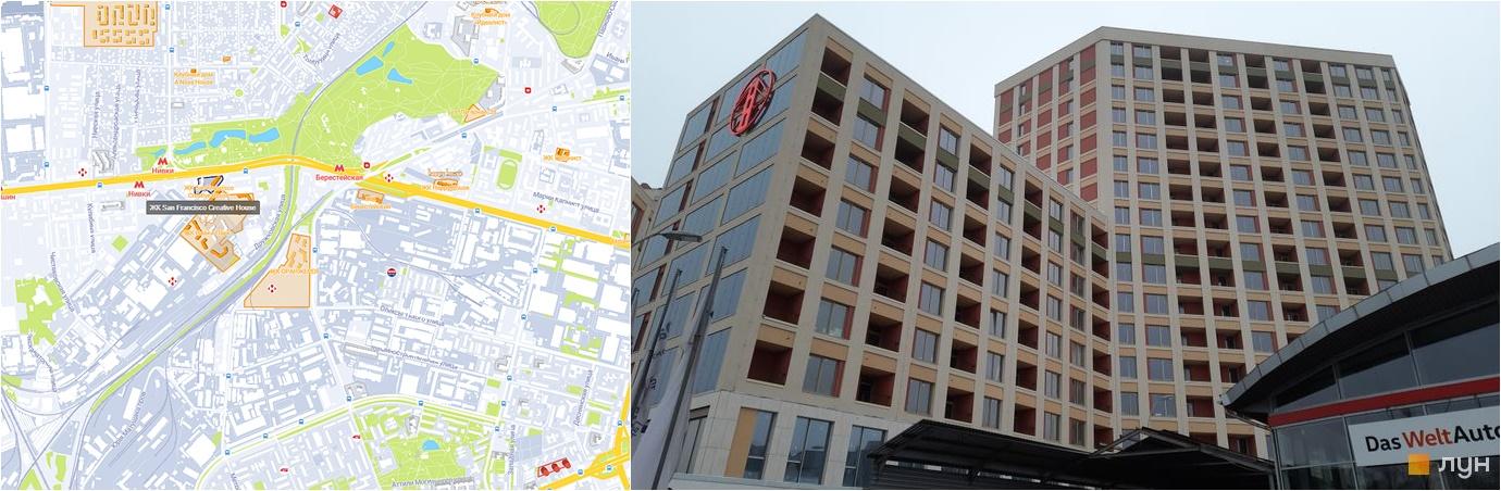 ЖК San Francisco Creative House на карте и внешний вид построенных домов