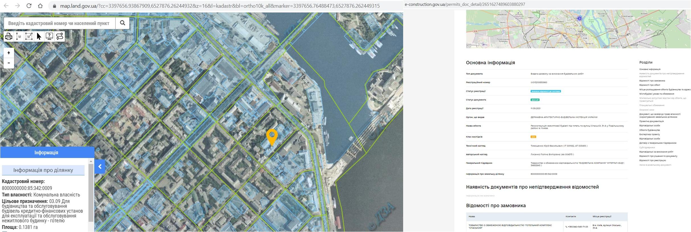 Проект реконструкции по ул. Спасская, 31-А данные кадастра и Разрешение в реестре