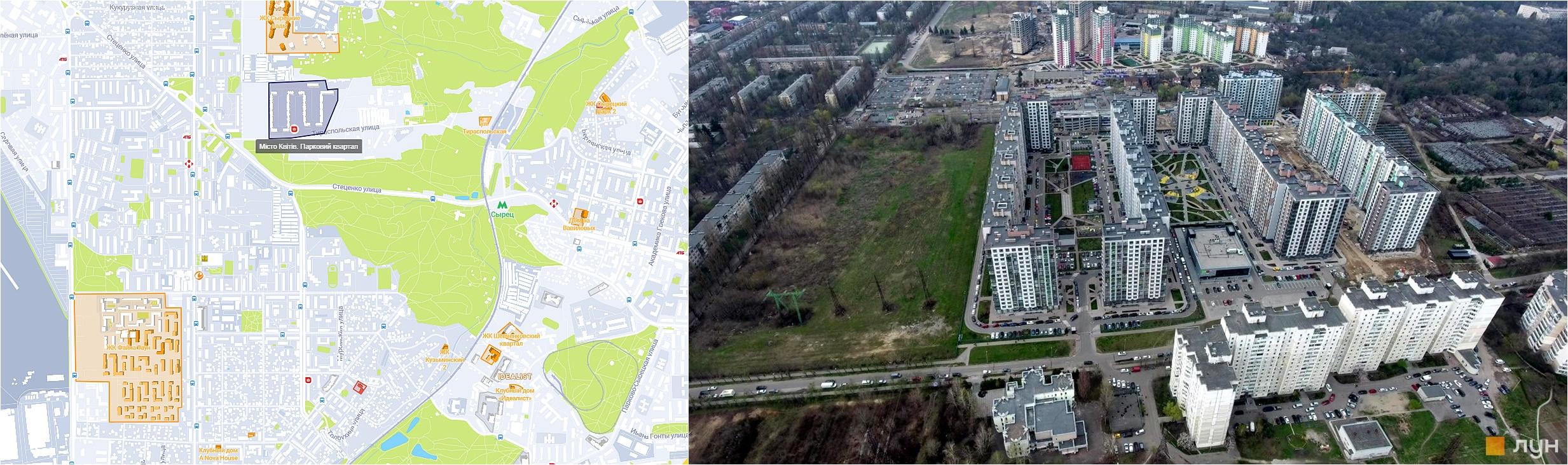 ЖК Город цветов. Парковый квартал на карте и аэрооблет