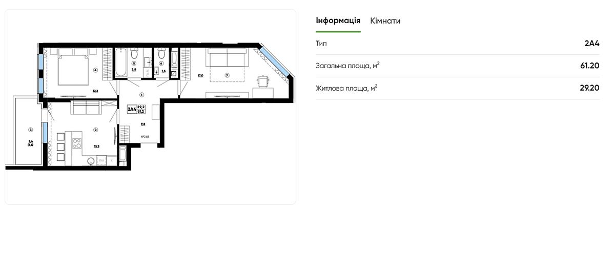 ЖК Paradise Avenue вариант планировки 2-комнатной квартиры