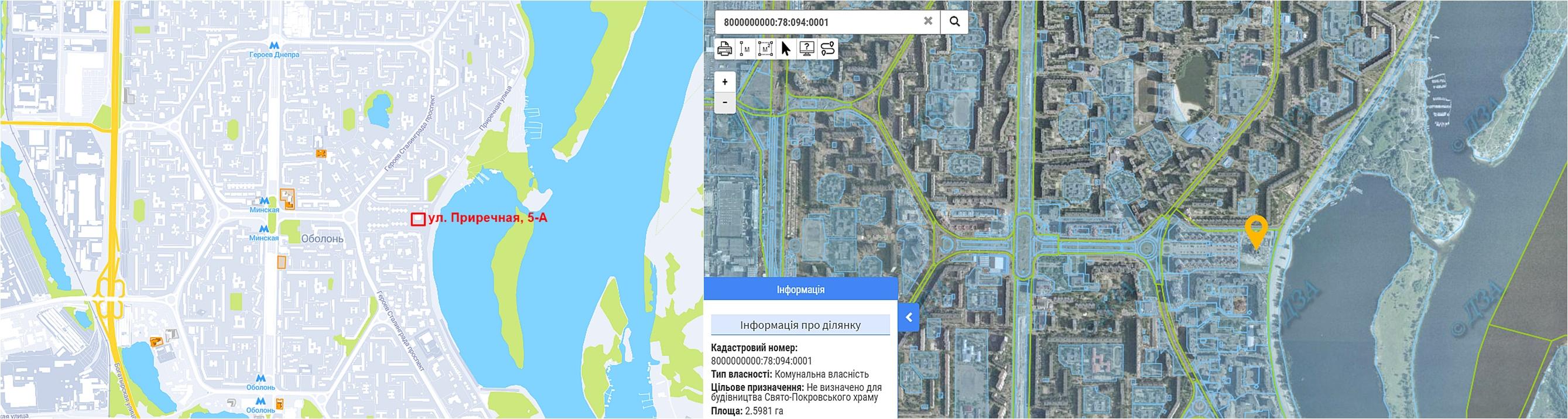 Проект по ул. Приречная 5а на карте и данные кадастра